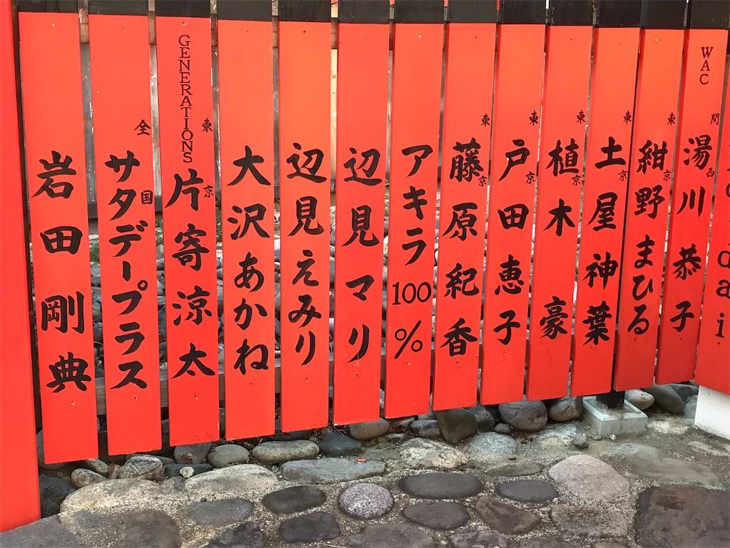 f:id:fujinosakura:20181202192546j:image