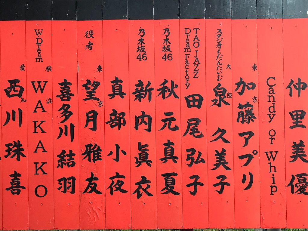 f:id:fujinosakura:20181202192611j:image