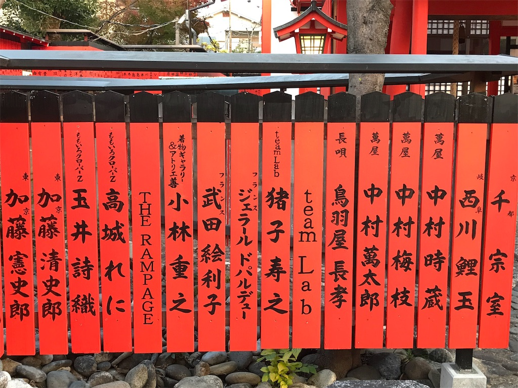 f:id:fujinosakura:20181202192619j:image