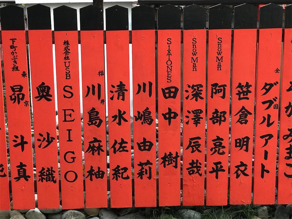 f:id:fujinosakura:20181202192622j:image
