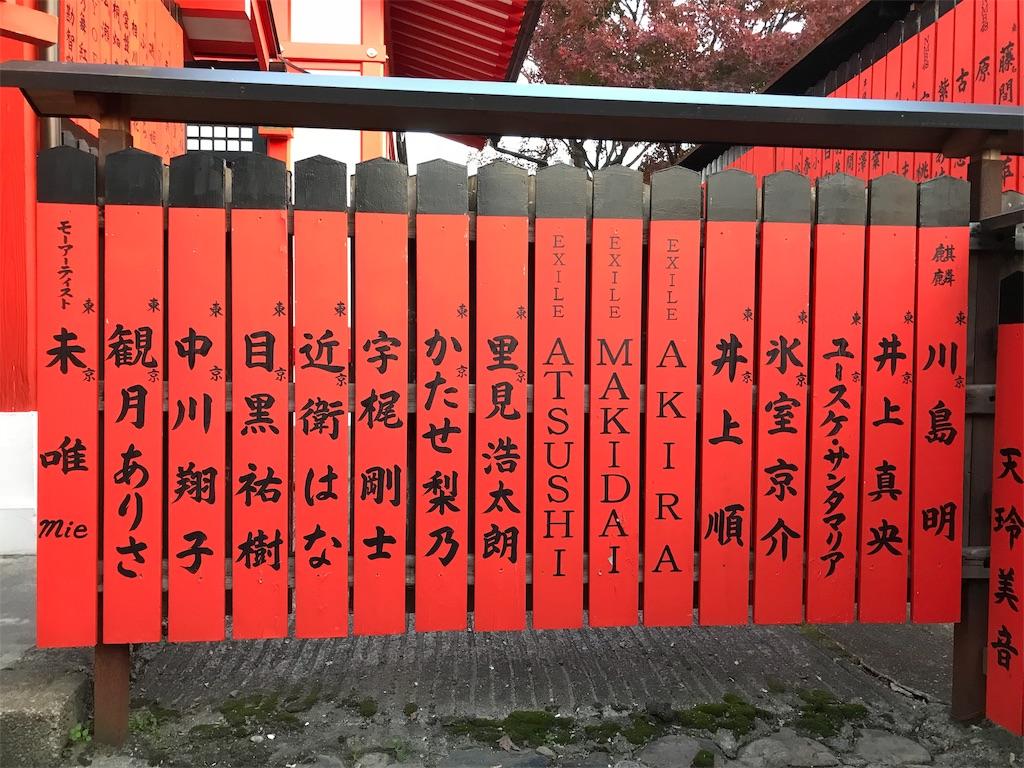 f:id:fujinosakura:20181202192630j:image