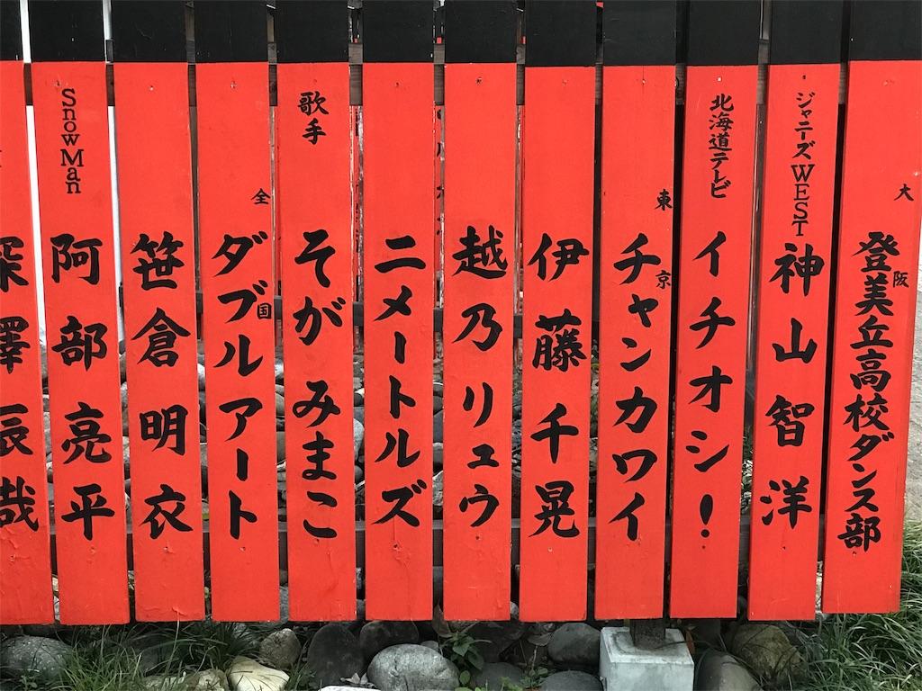 f:id:fujinosakura:20181202192657j:image