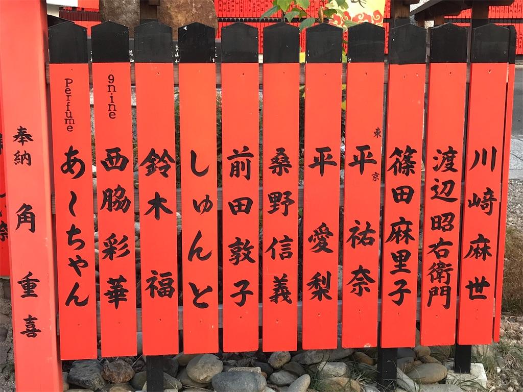 f:id:fujinosakura:20181202192710j:image