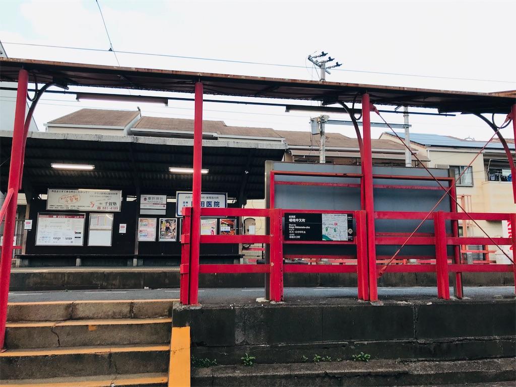 f:id:fujinosakura:20181203001305j:image