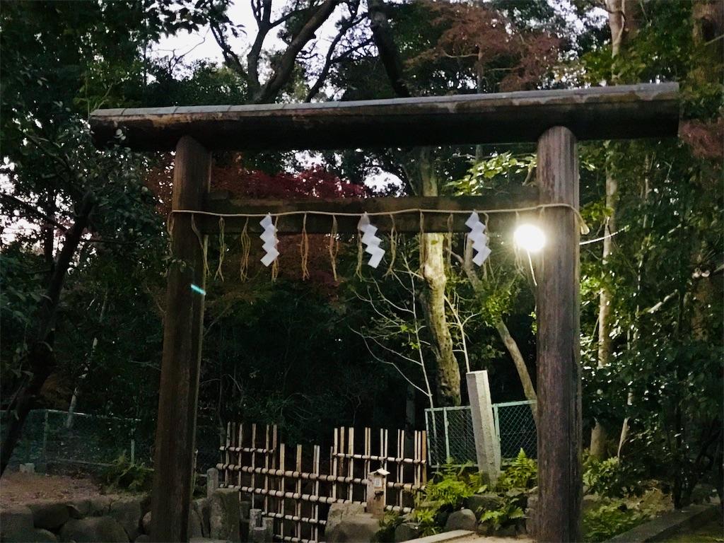 f:id:fujinosakura:20181203010041j:image