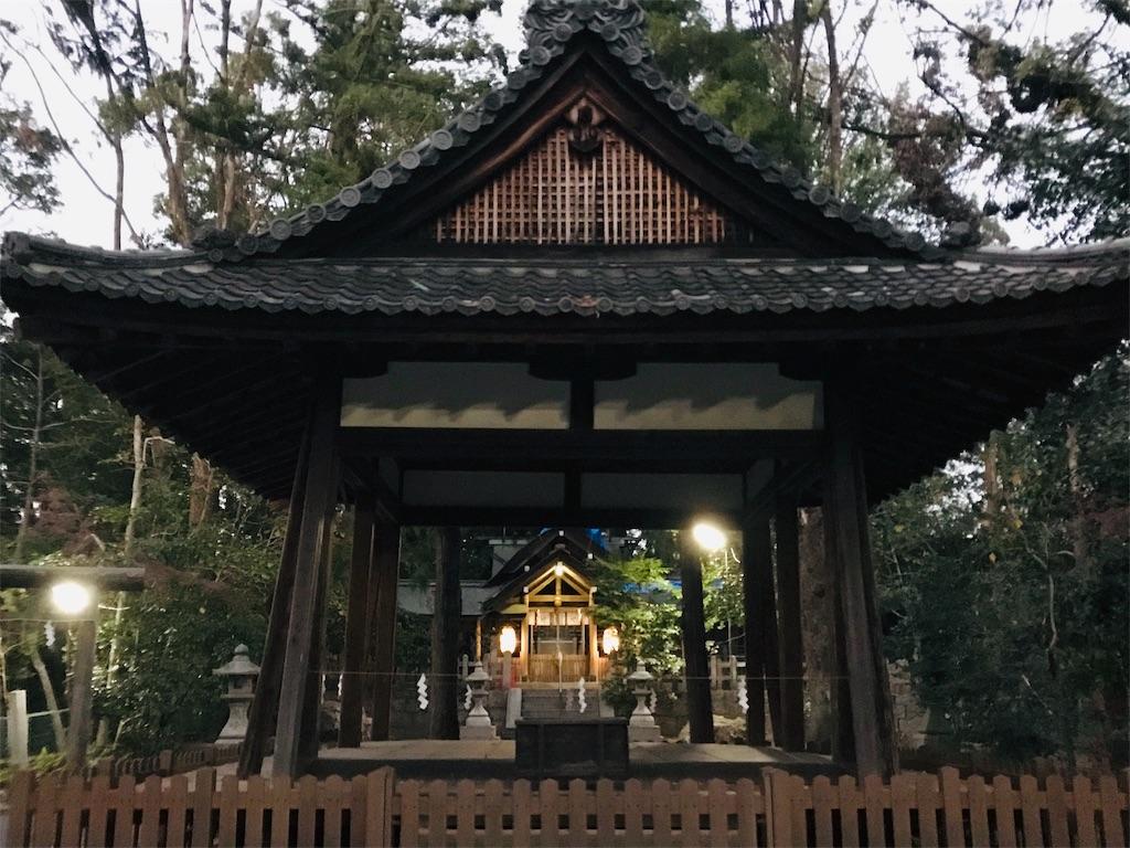 f:id:fujinosakura:20181203010102j:image