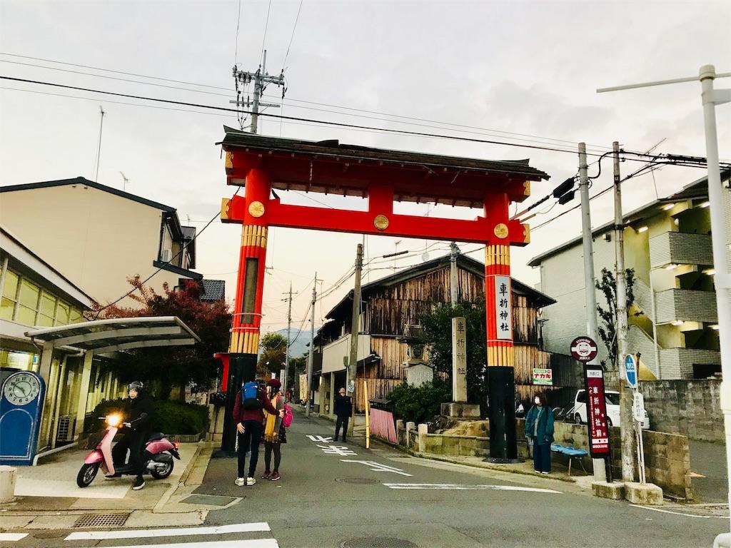 f:id:fujinosakura:20181203213318j:image