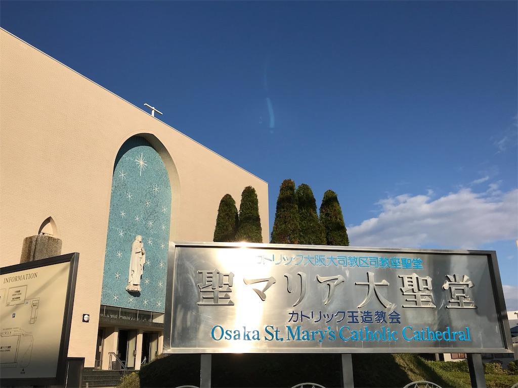 f:id:fujinosakura:20181204041854j:image