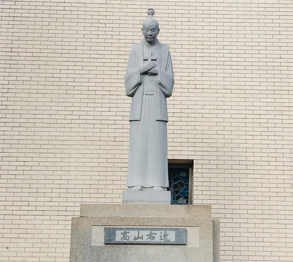 f:id:fujinosakura:20181206031139j:image