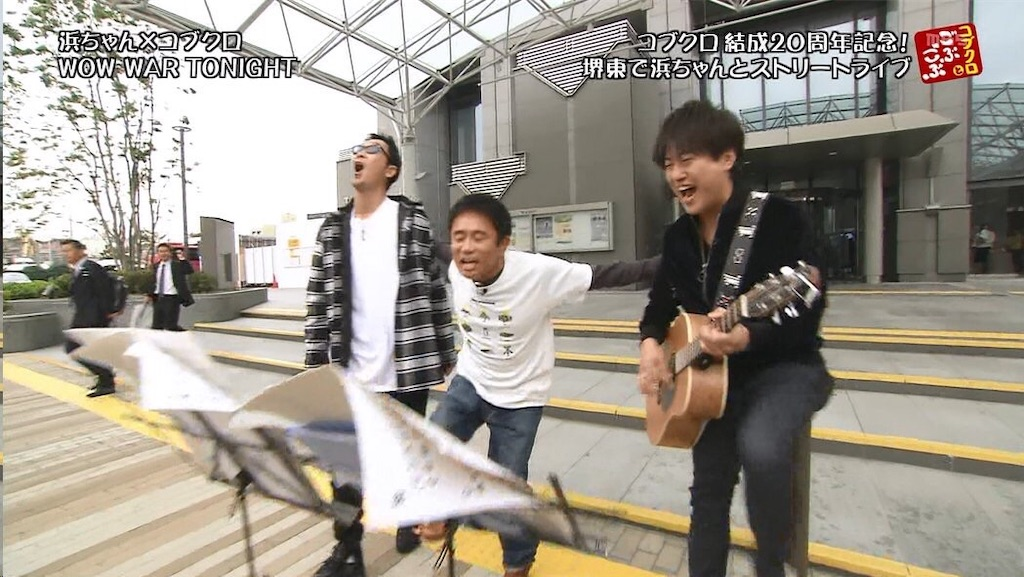 f:id:fujinosakura:20181206121851j:image