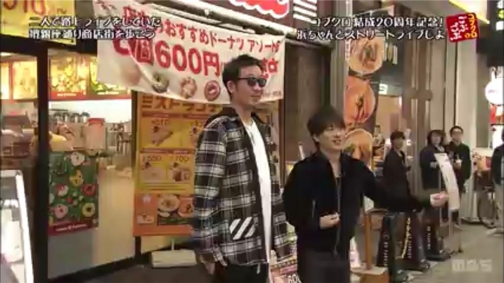 f:id:fujinosakura:20181206121858j:image