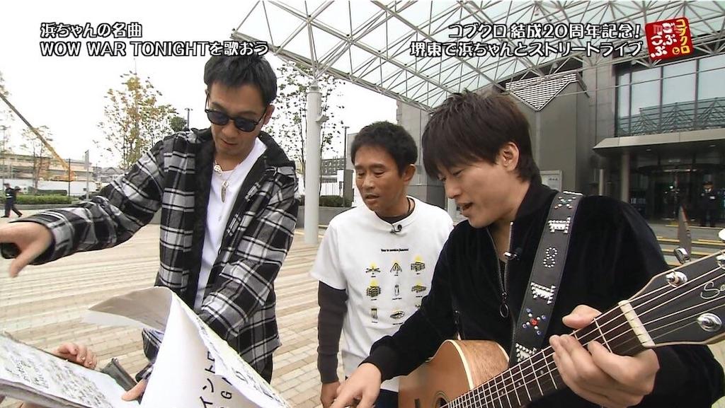 f:id:fujinosakura:20181206121903j:image