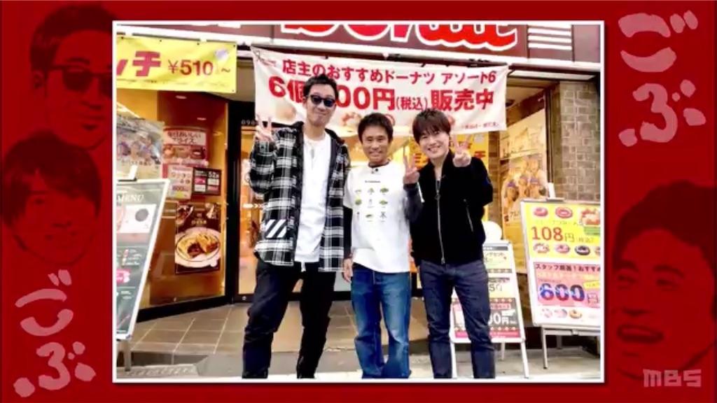 f:id:fujinosakura:20181206121907j:image