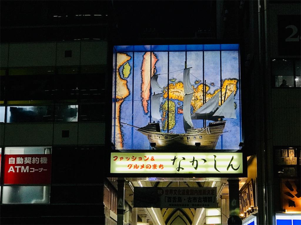 f:id:fujinosakura:20181206122224j:image