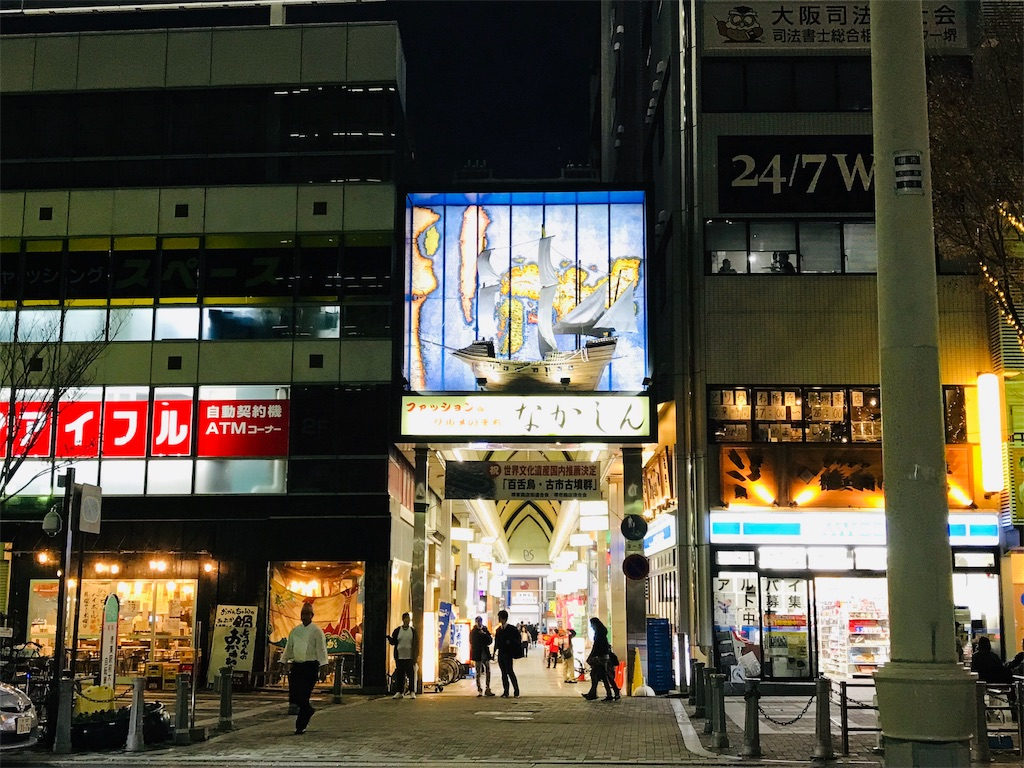 f:id:fujinosakura:20181206122244j:image