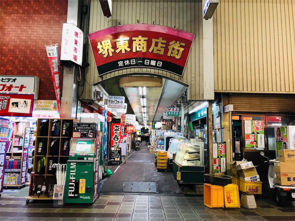 f:id:fujinosakura:20181206122259j:image