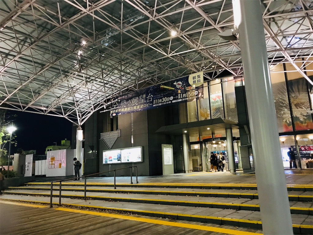 f:id:fujinosakura:20181206122312j:image