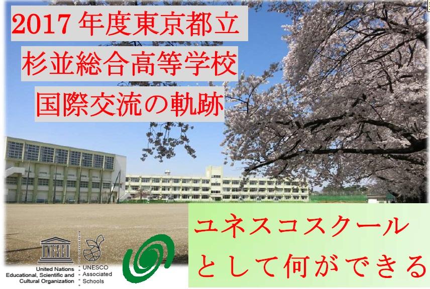 f:id:fujinosekaic:20180310154352j:plain