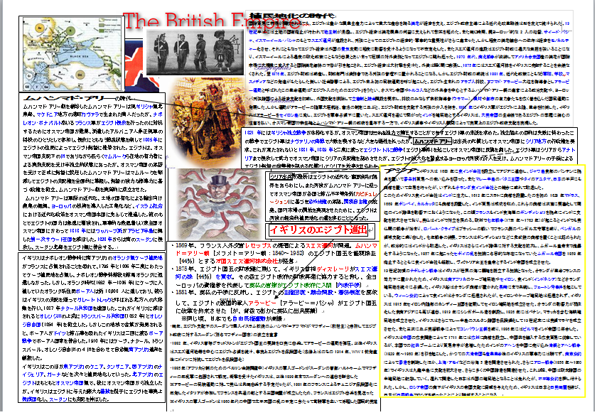 f:id:fujinosekaic:20190128175202p:plain