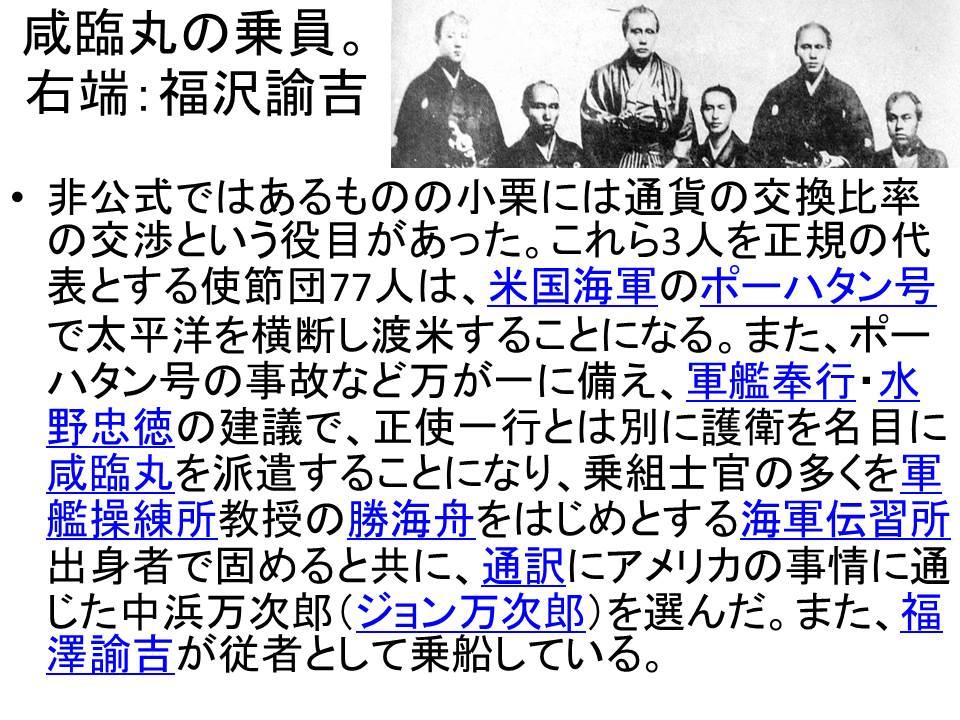 f:id:fujinosekaic:20190216154437j:plain
