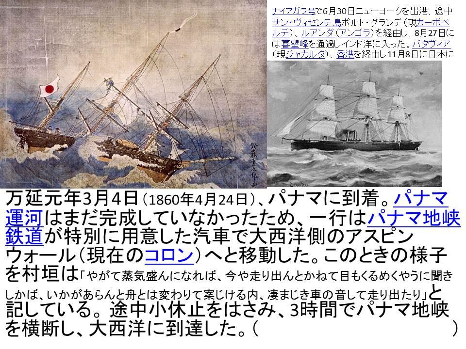 f:id:fujinosekaic:20190216154633j:plain