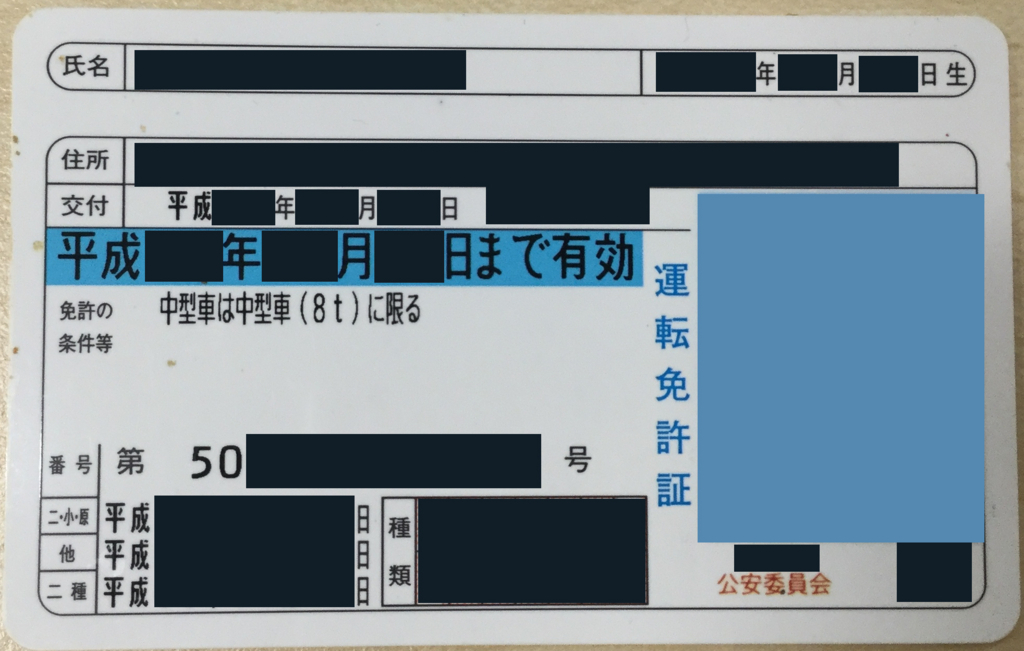 f:id:fujinot-flect:20180618150219j:plain