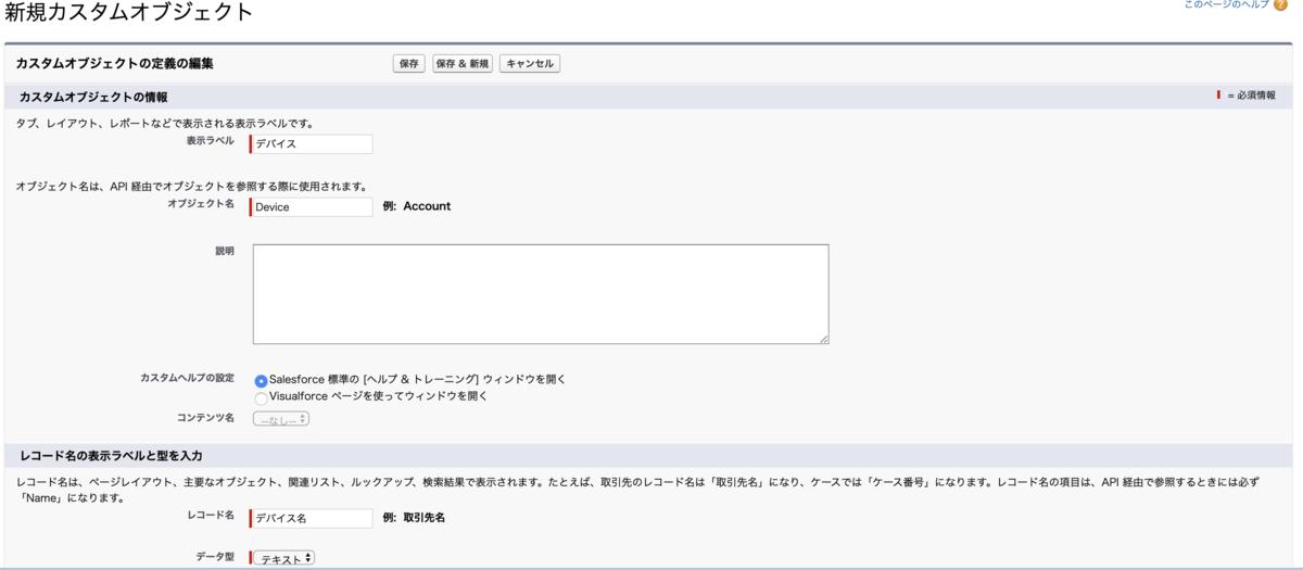f:id:fujinot-flect:20200213143842p:plain