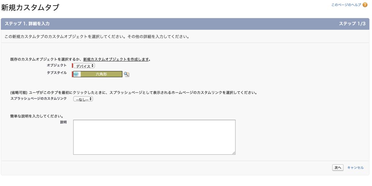 f:id:fujinot-flect:20200213144417p:plain