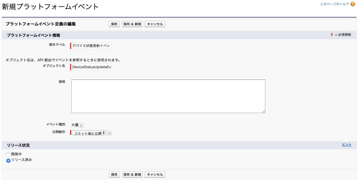 f:id:fujinot-flect:20200213144749p:plain