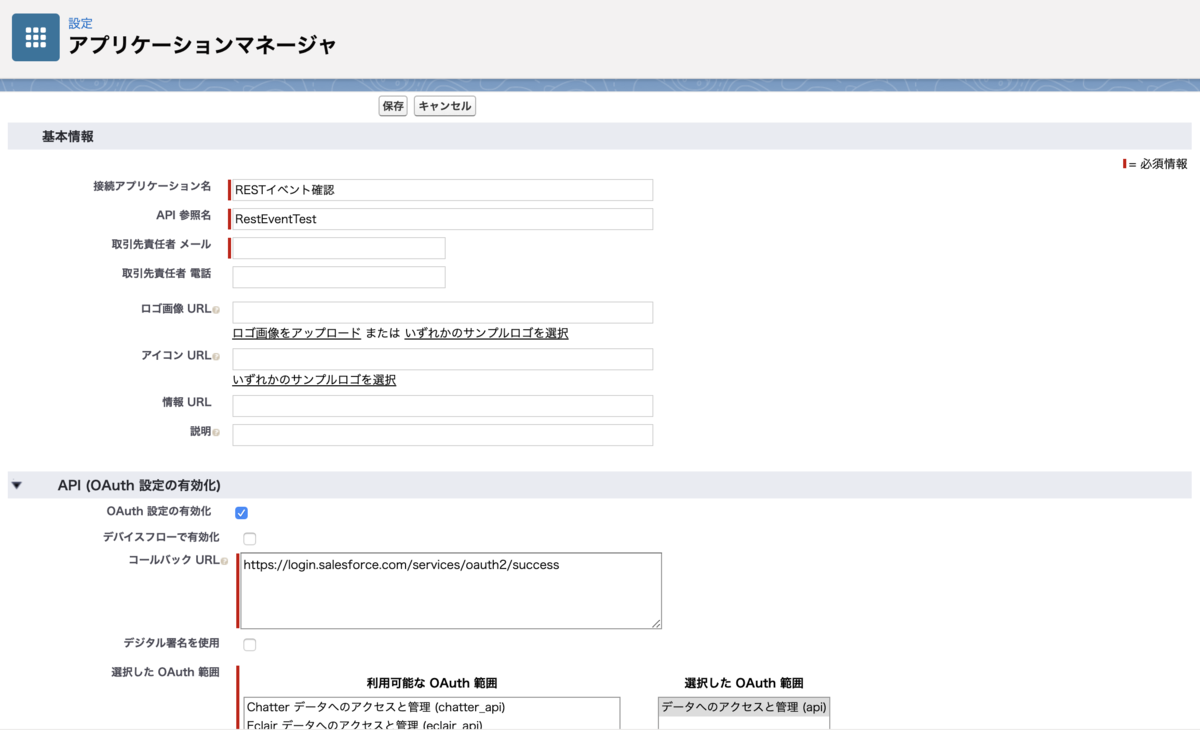 f:id:fujinot-flect:20200213162103p:plain