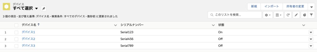 f:id:fujinot-flect:20200213162353p:plain