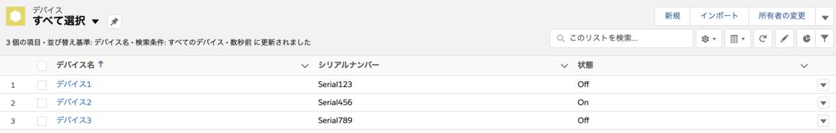 f:id:fujinot-flect:20200213171723p:plain