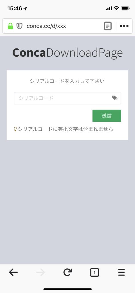 f:id:fujinyo:20180706155740p:plain