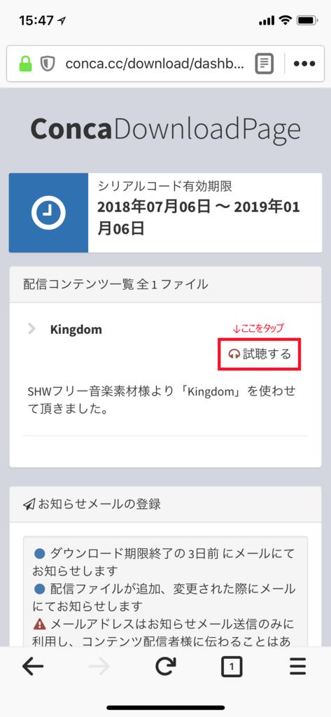 f:id:fujinyo:20180706160003p:plain