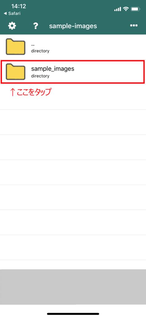 f:id:fujinyo:20180719155206p:plain