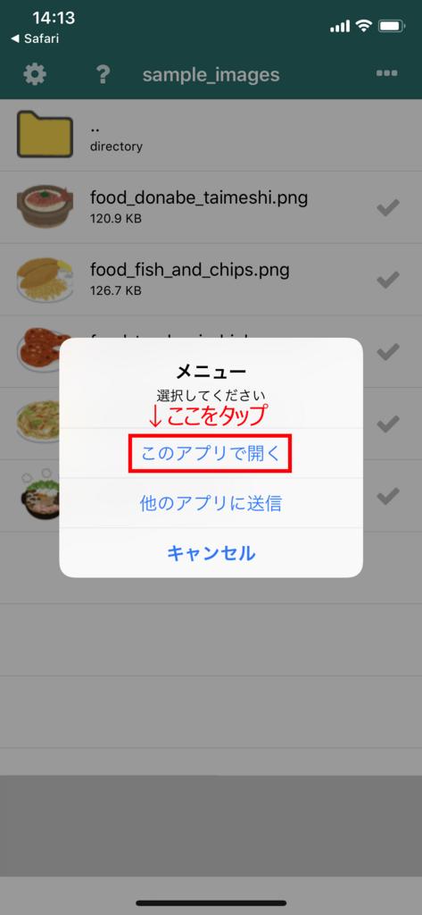 f:id:fujinyo:20180719155353p:plain