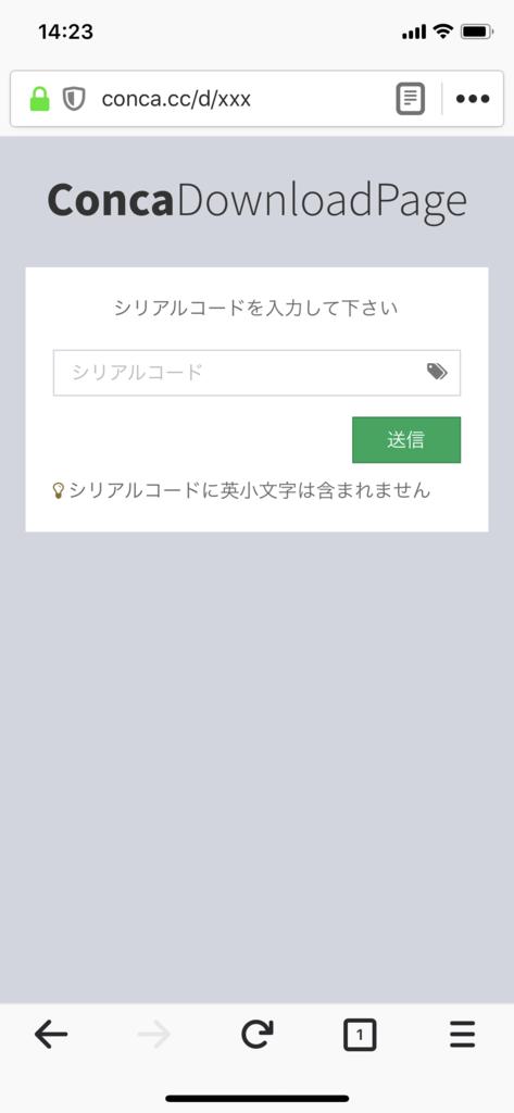 f:id:fujinyo:20180719161943p:plain