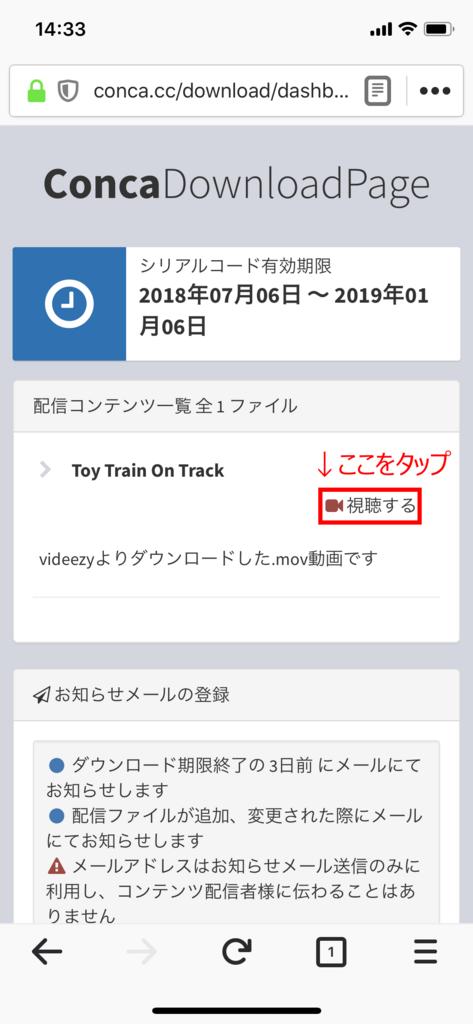 f:id:fujinyo:20180719165140p:plain