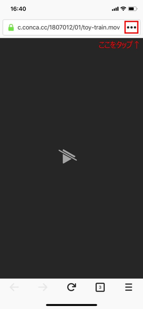 f:id:fujinyo:20180719165228p:plain