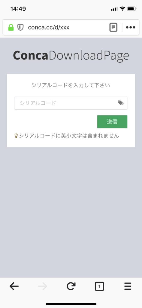 f:id:fujinyo:20180720215058p:plain