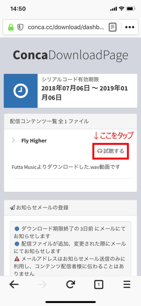 f:id:fujinyo:20180720215120p:plain