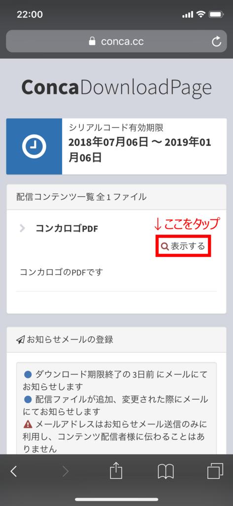 f:id:fujinyo:20180720220903p:plain
