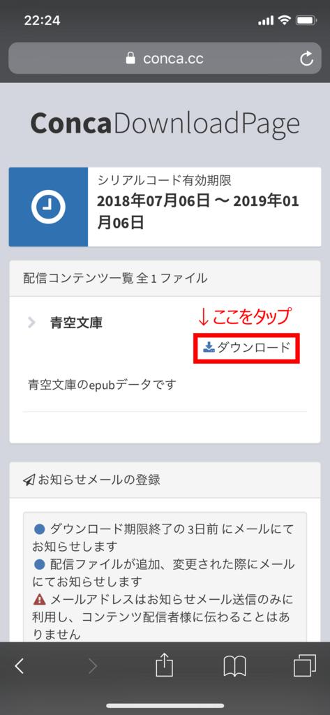 f:id:fujinyo:20180720224106p:plain