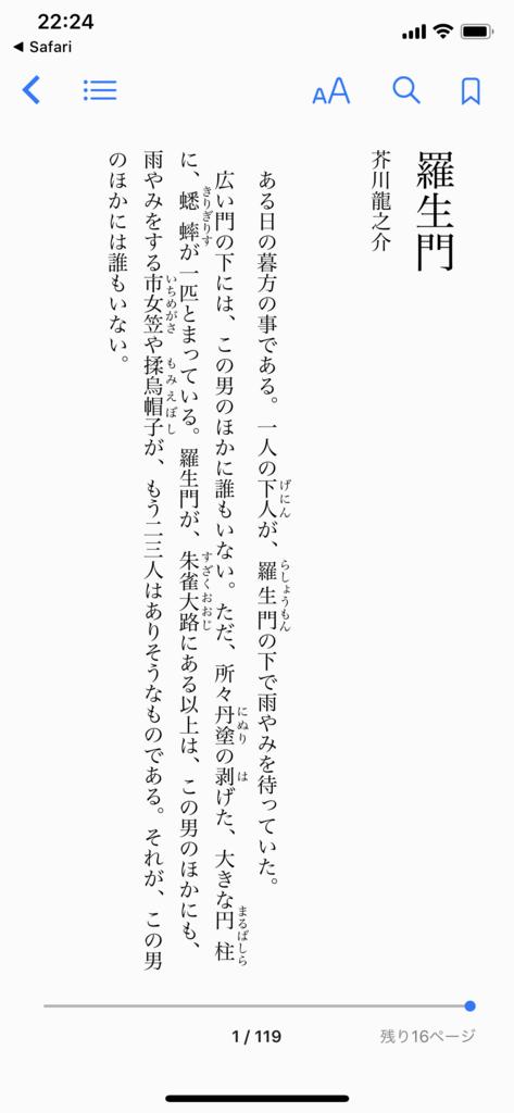 f:id:fujinyo:20180720224421p:plain