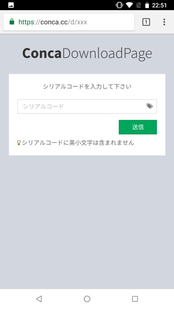 f:id:fujinyo:20180725222359p:plain