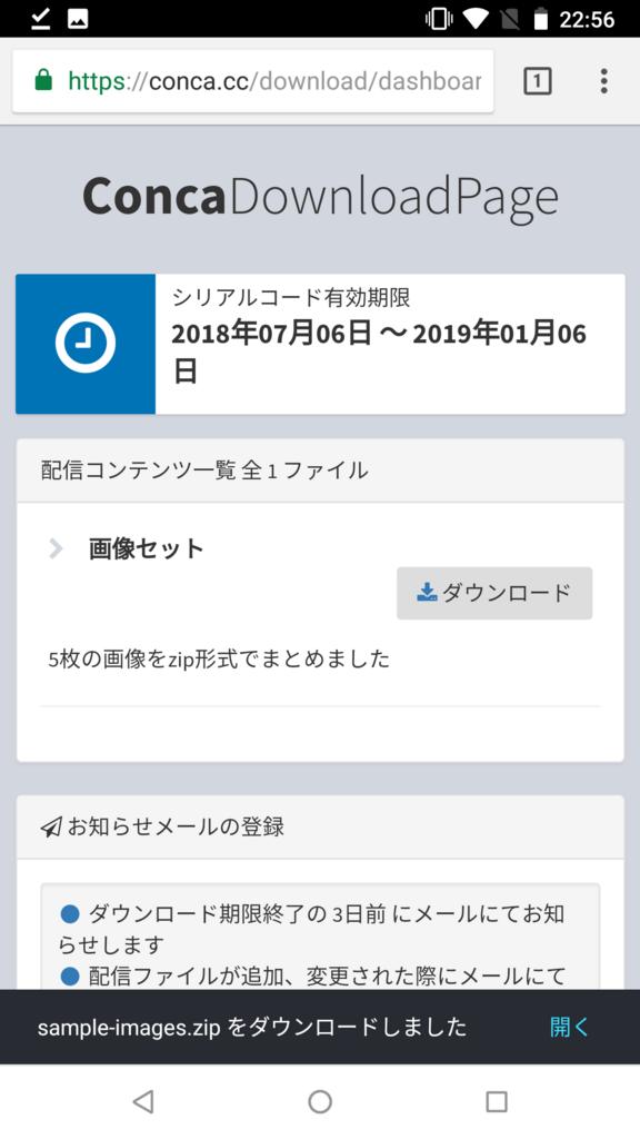 f:id:fujinyo:20180725223859p:plain