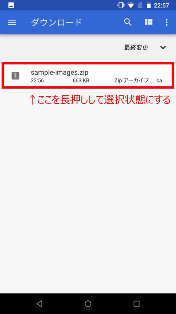 f:id:fujinyo:20180725224105p:plain