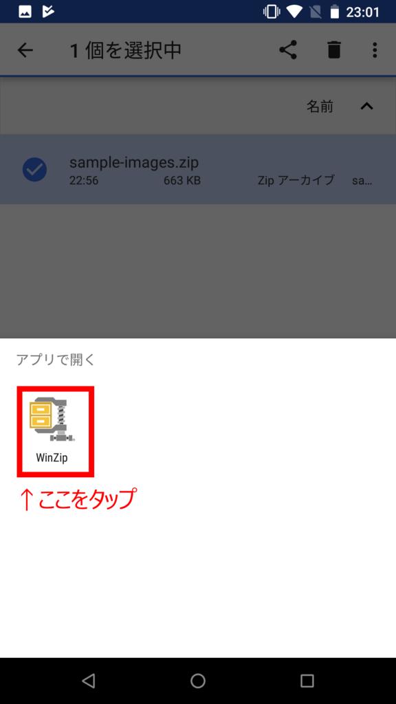 f:id:fujinyo:20180725224410p:plain