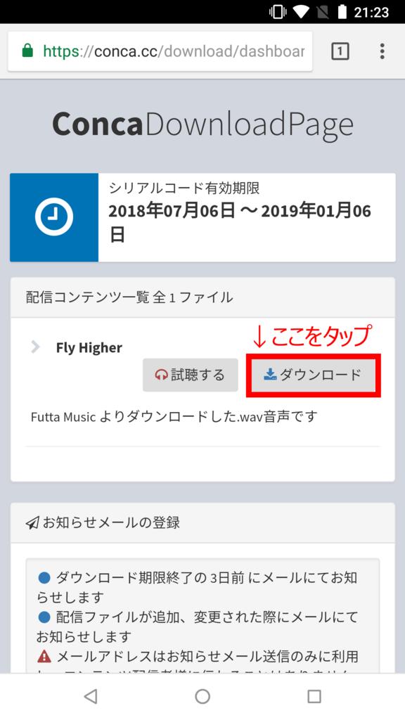 f:id:fujinyo:20180726150640p:plain