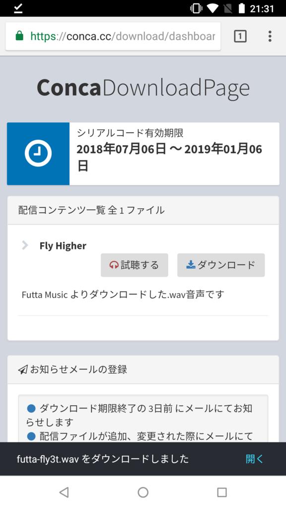 f:id:fujinyo:20180726150659p:plain